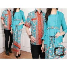 [Baju Model Baru] Couple Baju Batik Couple Kebaya Kutu Baru Kemeja Pria Modern (ntasi) 7T - TOSCA / Kebaya Modern / Dress Gamis Pesta / Kemeja lengan pendek / Pakaian Muslim
