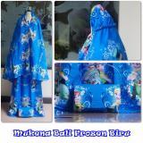 Toko Ukhuwah Mukena Anak Bali Premium Frozen Biru Ukhuwah Online
