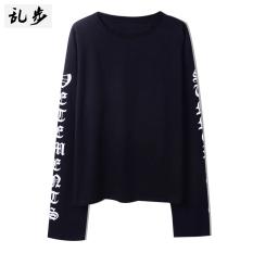 Spesifikasi Ulzzang Gaya Gothic Huruf Bagian Panjang T Shirt 16011 Lengan Panjang T Hitam Baju Atasan Kaos Pria Kemeja Pria Murah