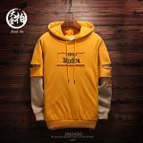 Harga Sweater Pria Bertopi Dua Set Palsu Versi Korea Kuning Oem