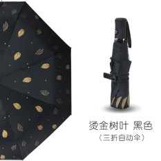 Umbrella male full-automatic Han Ban Qing's rain two fold student Sen to fasten with small delightfully fresh umbrella in female Korea of the sun umbrella(hot gold leaf black(collecting is polite)) - intl