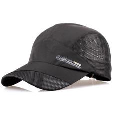 Adapula Diproduksi dengan Strip Baja Cepat Kering Yg Dpt Mengatur Olahraga Snapback CAP Hitam