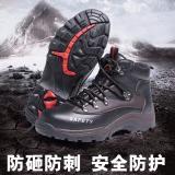 Beli Sepatu Keselamatan Kerja Unisex Pada Wanita Sepatu Bot Musim Dingin Pria Wanita Hangat Kolam Keselamatan Sepatu Bot Salju Fashion With Tusukan Bukti Intl Kredit