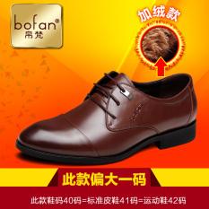 Model Vatikan Sutra Pria Inggris Kulit Renda Sepatu Pernikahan Sepatu Pria Brown Ditambah Beludru Terbaru