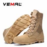 Beli Barang Vemal Taktis Pria Taktis Militer Boots Pria Outdoor Combat Army Boots Memanjat Di Taktis Khusus Boots Khaki Intl Online