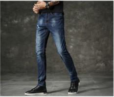 Harga Versi Korea Dari Denim Biru Slim Celana Panjang Celana Panjang Pria Biru Merk Oem