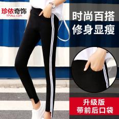 Celana Dasar Wanita Kaki Kecil Capri Ketat Meng Upgrade Model Hitam Meng Upgrade Model Hitam Terbaru