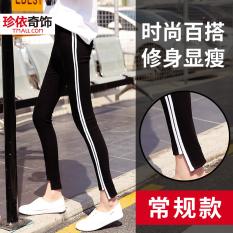 Toko Jual Celana Dasar Wanita Kaki Kecil Capri Ketat Model Konvensional Hitam Model Konvensional Hitam