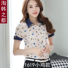 Baju Dalaman Korea Fashion Style Warna Produk Baru Atasan Lengan Pendek (Gambar warna ayam ayat)