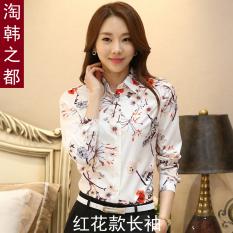Baju Dalaman Korea Fashion Style Warna Produk Baru Atasan Lengan Pendek (Gambar warna bunga merah lengan panjang dan bagian yang panjang)