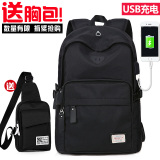 Promo Korean Style Campus Backpack Sch**l Bag Hitam Model Usb Untuk Mengirim Tas Dada Di Tiongkok