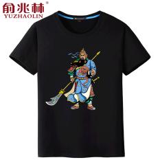 Diskon Versi Korea Dari Kapas Laki Laki Lengan Pendek Mahasiswa Kemeja T Shirt Hitam Guan Yu Baju Atasan Kaos Pria Kemeja Pria Branded