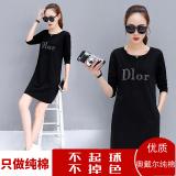 Penawaran Istimewa Korea Fashion Style Katun Perempuan Longgar Atasan T Shirt Hitam Terbaru