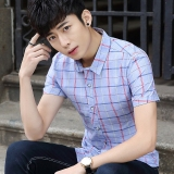 Perbandingan Harga Korea Fashion Style Katun Slim Inggris Kemeja Kotak Kotak Kemeja Biru Di Tiongkok