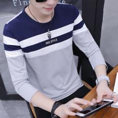 Korea Fashion Style Katun Lengan Panjang Leher Bulat T-shirt Bottoming Kemeja (Abu-abu) baju atasan kaos pria kemeja pria