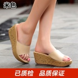Beli Sandal Wanita Korea Fashion Style Sendal Wanita Modis Diluar Ruangan Beige Sepatu Wanita Sandal Wanita Nyicil