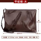 Jual Beli Versi Korea Dari Kulit Yang Lembut Clutch Bag Clutch Kapasitas Besar Tas Tangan Pria Tas Tenunan Polos Coklat Besar