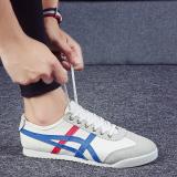 Toko Versi Korea Dari Laki Laki Harimau Forrest Gump Sepatu Musim Gugur Pria Putih Dan Biru Sepatu Pria Sepatu Kulit Sepatu Kerja Sepatu Formal Pria Termurah
