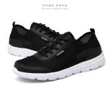 Harga Termurah Korea Fashion Style Laki Laki Papan Sepatu Bernapas Sepatu Pria Hitam