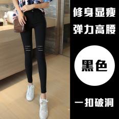 Spesifikasi Legging Celana Pensil Korea Fashion Style Musim Semi Baru Perempuan Sebuah Gesper Lubang Hitam Merk Oem