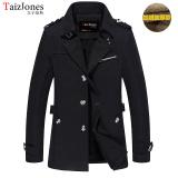 Jual Versi Korea Dari Pemuda Dan Bagian Panjang Jaket Jaket 1306 Ditambah Beludru Hitam Other Grosir