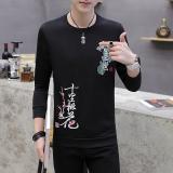 Review Korea Fashion Style Musim Panas Slim Baju Dalaman Kaos Hitam