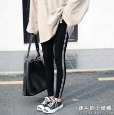 Celana Olahraga Wanita Slim Fit Garis Putih (Track Pants) (Hitam [hitam dan putih]) (Hitam [hitam dan putih])