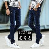 Diskon Produk Versi Korea Dari Pria Slim Celana Kaki Celana Jeans Pria 1221 Model Warna Gambar