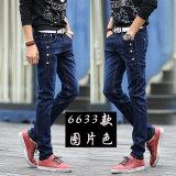 Harga Versi Korea Dari Pria Slim Celana Kaki Celana Jeans Pria 6633 Model Warna Gambar Termahal