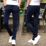 Pusat Jual Beli Versi Korea Dari Peregangan Slim Celana Kaki Celana Celana Kasual Biru Navy Tiongkok