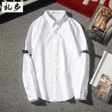 Ulasan Lengkap Tentang Korea Fashion Style Musim Gugur Pria Slim Lengan Panjang Kemeja 620 Kemeja Putih