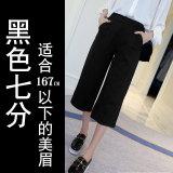Beli Longgar Sifon Baru Lurus Celana Wanita Kulot Tujuh Hitam Murah Di Tiongkok