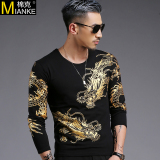 Toko T Shirt Korea Fashion Style Baru Atasan Siswa Laki Laki A9925 Hitam Online Di Tiongkok