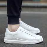 Harga Sepatu Olahraga Putih Kecil Pria Santai Netral Versi Korea N509 Putih Branded