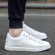 Harga Sepatu Olahraga Putih Kecil Pria Santai Netral Versi Korea N509 Putih Paling Murah