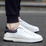 Toko Sepatu Olahraga Putih Kecil Pria Santai Netral Versi Korea N509 Putih Dan Hitam Sepatu Pria Sepatu Kulit Sepatu Kerja Sepatu Formal Pria Terdekat