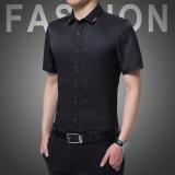 Spesifikasi Korea Fashion Style Slim Bisnis Kemeja Katun Kemeja 02701 Hitam Baru