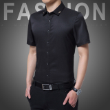 Katalog Korea Fashion Style Slim Bisnis Kemeja Katun Kemeja 02701 Hitam Other Terbaru