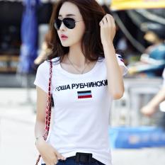 Versi Korea Musim Panas Slim Tipis T Shirt Putih Baju Wanita Baju Atasan Kemeja Wanita Tiongkok