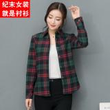 Harga Looesn Korea Fashion Style Pengamplasan Perempuan Lengan Panjang Kemeja Kemeja Kotak Kotak J04 Satu Set