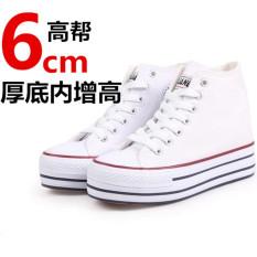 Jual Versi Korea Perempuan Yang Berat Itu Lebih Tinggi Sepatu Kerja Sepatu Putih Tinggi Atas Murah Tiongkok