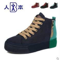 Sekarang Sepatu Kanvas Musim Semi Baru Sepatu Korea Fashion Style Perempuan