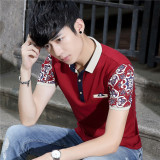 Beli T Shirt Musim Panas Pria Atasan Korea Fashion Style Slim Merah Baju Atasan Kaos Pria Kemeja Pria