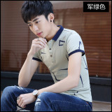Versi Korea Slim Pemuda Polo Kemeja Kerah Pria Lengan Pendek T Shirt Tentara Hijau Baju Atasan Kaos Pria Kemeja Pria Kaos Polo Murah
