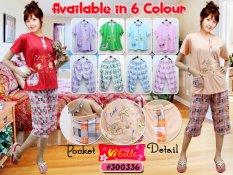 Vibelle Shop Baju Tidur Setelan 300336 - Merah