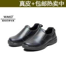 Wako Kulit Dapur Koki Hotel Sepatu Formal Sepatu Pantopel (Hitam 93886)