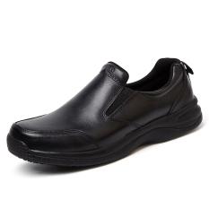 Wako Kulit Hitam Koki Dapur Sepatu Formal Sepatu Pantopel (93886 Hitam)