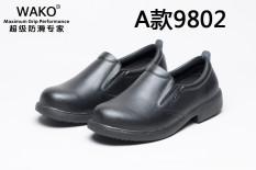 Wako Kulit Hitam Pria Hotel Pria Bisnis Kasual Sepatu Kulit Sepatu (A Model 9802)