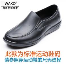 Wako Tahan Udara Anti Minyak Tergelincir Sepatu Proyek Sepatu Kerja (Hitam 9023 (Standar Sepatu Sneakers Kode))