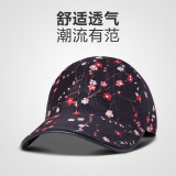 Spek Wanita Musim Semi Musim Panas Pelindung Terik Matahari Visor Topi Kanvas Topi Baseball Hitam Cherry Tiongkok